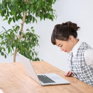 痛くて仕方ない「パソコン腰痛」とバイバイ!予防法と対処法を知って快適にブログを書こう!