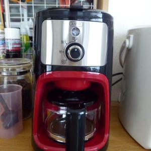 梅雨明けと新しいコーヒーメーカー