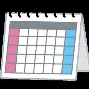 カレンダーの一週間は、なぜ日曜日から始まっているのか?
