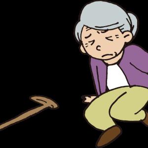高齢者の転倒の原因。見直すべき3つのポイント。