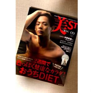 48kgへの道☆23日目【残69日】