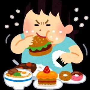 「絶対食べてはいけないもの」