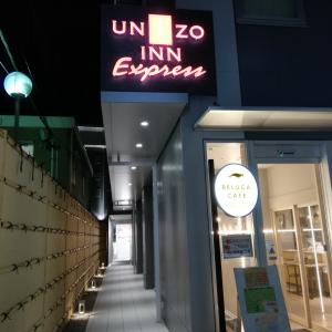 【格安】ユニゾインエクスプレス金沢駅前のレビュー・評価です