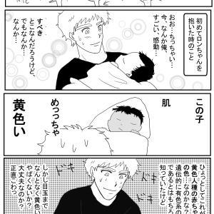 ハーフの赤ちゃん子育て絵日記。新生児黄疸1【国際結婚×育児漫画】