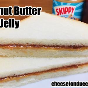 ピーナッツバター・アンド・ジェリーのレシピ 子供と作れるアメリカのおやつサンドイッチ