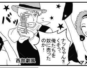 第ゼロ回クラブミーティング その1【子育て×国際×漫画】