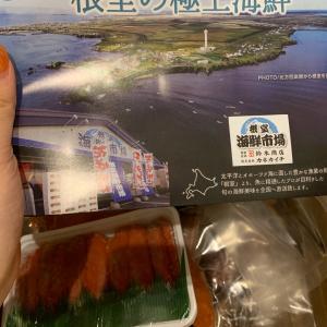 韓国人彼氏〜日本での住民税編〜