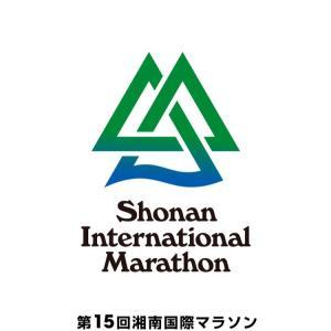 湘南国際マラソンにエントリー。