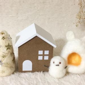 産まれて初めてのクリスマスプレゼント〜ファーストトイ〜