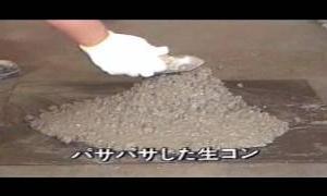 【ほえぇ】「ゴム」のように柔軟な新コンクリートが開発される 耐久力は9倍!
