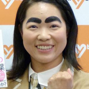 【タレント】イモトアヤコさん、イッテQ卒業は誤報! 一番かわいそうなのは?