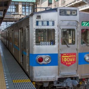 今年いっぱいずっと路線全駅紹介(48)秩父鉄道 秩父本線(その1)