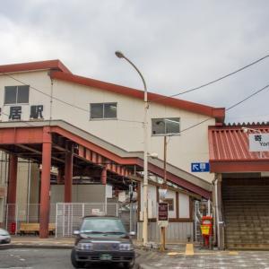 今年いっぱいずっと路線全駅紹介(48) 秩父鉄道 秩父本線(その2)