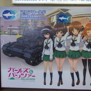 今年いっぱいずっと路線全駅紹介(61) 鹿島臨海鉄道 大洗鹿島線