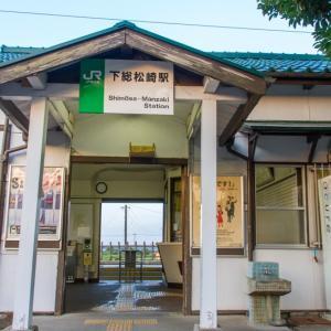 3日(水)よりシリーズ「関東地方の難読駅」開始。+関東地方の難読駅(その0)