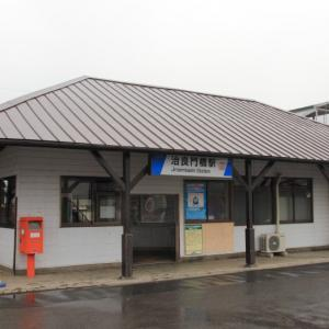 イチゴイチエキ。各駅紹介(527) 関東の難読駅名(その5) #1489 治良門橋駅