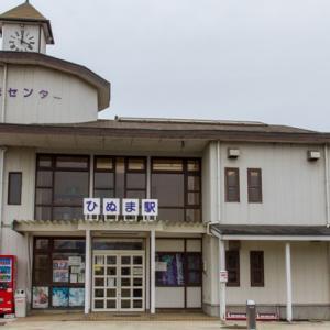 イチゴイチエキ。各駅紹介(528) 関東の難読駅名(その6) #1248 涸沼駅
