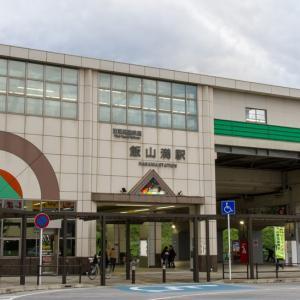 イチゴイチエキ。各駅紹介(531) 関東の難読駅名(その9) #1818 飯山満駅