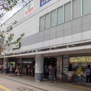イチゴイチエキ。各駅紹介(543)#1778 仙川駅