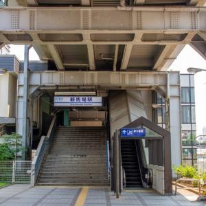 イチゴイチエキ。各駅紹介(544) #1938 新馬場駅