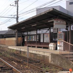 【新規投稿】イチゴイチエキ。各駅紹介(561) #1317 西大路三条駅