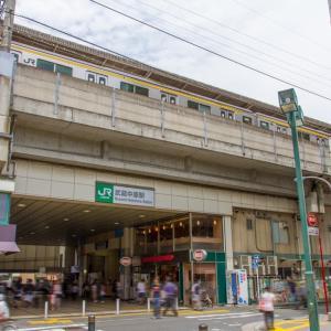 【新規投稿】イチゴイチエキ。各駅紹介(563) #0433 武蔵中原駅