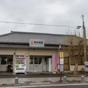 イチゴイチエキ。各駅紹介(581) #1241 那珂湊駅