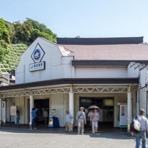 イチゴイチエキ。各駅紹介(643) #0012 横須賀駅