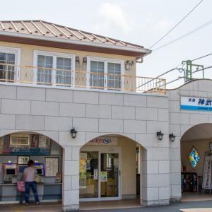 イチゴイチエキ。各駅紹介(646) #0062 神武寺駅