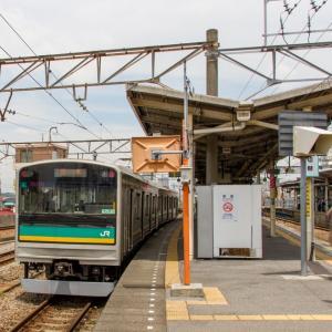路線全駅紹介(88) 東日本旅客鉄道 南武線(その3・尻手~浜川崎)
