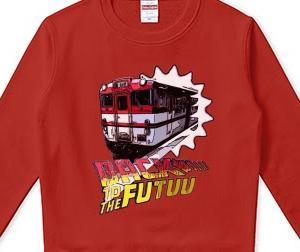 back to the futuu  - キハ 40  -