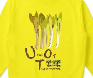 URUI OR TARANOME  山菜 シリーズ