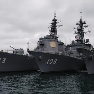 第5護衛隊の艦艇を訪ねて