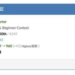 【AtCoder】ACL Beginner Contest 178 (A~D) 参戦記