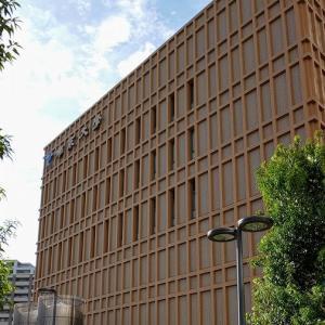 【帝京大学】大学キャンパスの飲食店が充実しすぎ