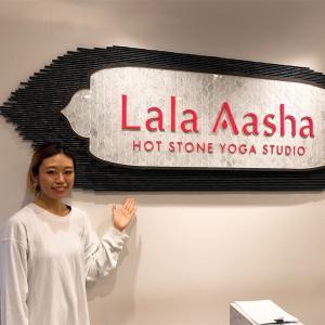 Lala Aasha(ララアーシャ)のヨガインストラクター養成コースの説明会に行ってきた