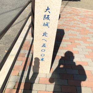 たびザムライの水都大阪ランニング〜大川を北上して都島区役所に