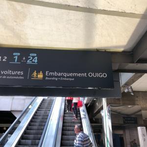 メドックマラソン2019体験記③〜はじめてのLCC新幹線OUIGOで移動する。