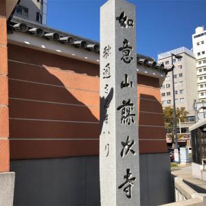 天王寺七坂を巡る歴史ランニング〜山崎豊子のお墓にも手を合わせました。