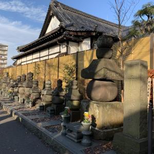 大日寺(千葉市稲毛区)- 千葉氏累代の墓碑