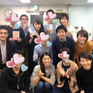 【お金のソムリエ協会】コース最終回!!