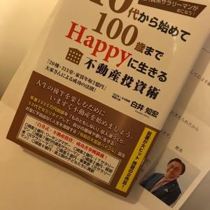 【嵐世代に!!】アラフォーから学ぶ、人生100年ハッピーに生きるために!