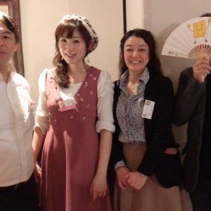 【ビジネス書交流会】仲間がどんどん出版!