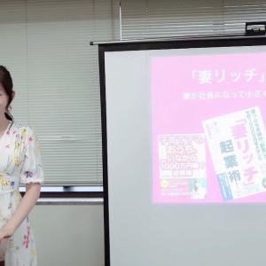 【第18回】金子みきさん勉強会に登壇させていただきました!