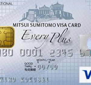1.5%の高還元率カード三井住友カード【エブリプラス】