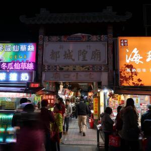 【新竹】「新竹市城隍廟夜市」廟とともにある夜市