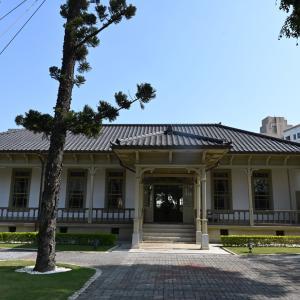 【台南】「旧臺南廳長官邸」日本統治時代の長官建物