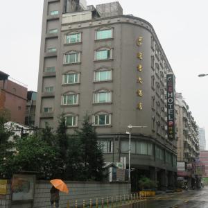 【新北】「冠君大飯店」板橋区府中駅近くのホテル