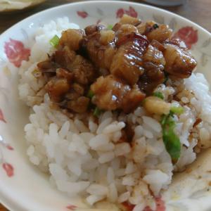 【台南】「阿和肉燥飯」サバヒーも美味い肉燥飯店