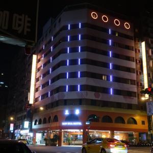 【高雄】「三華大飯店」周辺に食事できる場所が多い